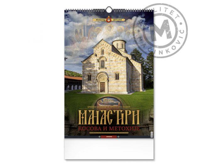 manastiri-kosova-i-metohije-12-naslovna