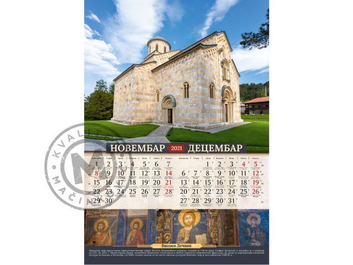 manastiri-kosova-i-metohije-12-nov-dec