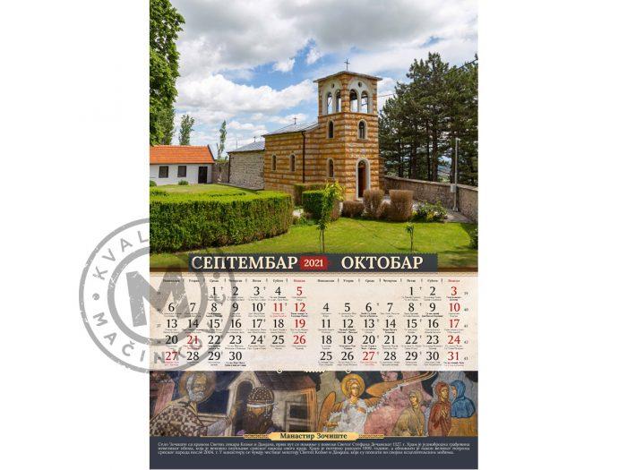 manastiri-kosova-i-metohije-12-sep-okt