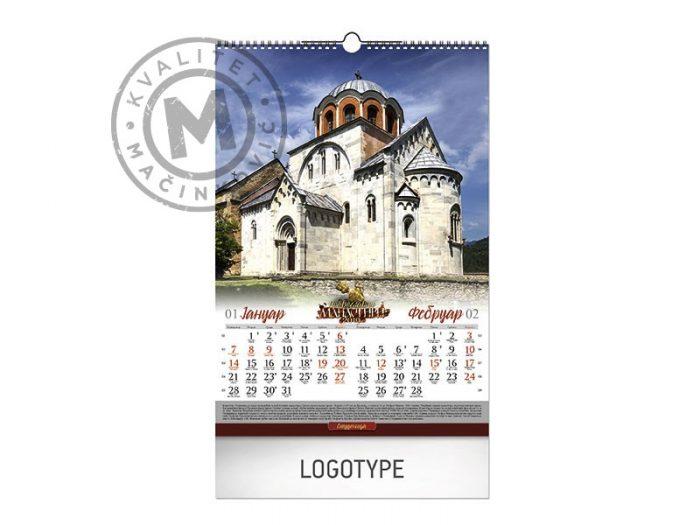 pravoslavni-manastiri-12-jan-feb