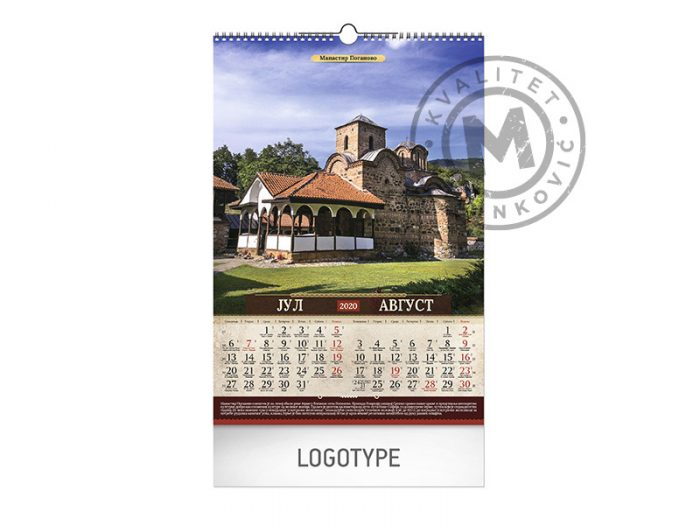 pravoslavni-manastiri-12-jul-avg