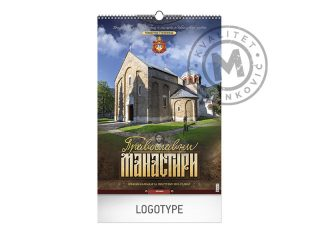Wall Calendar, Orthodox Monasteries 12