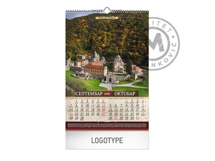 pravoslavni-manastiri-12-sep-okt