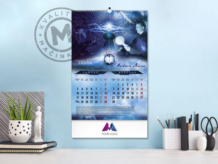 wall-calendar-the-greats-of-serbian-science-jan-feb