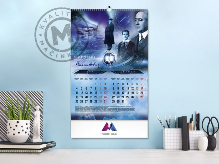 wall-calendar-the-greats-of-serbian-science-july-aug