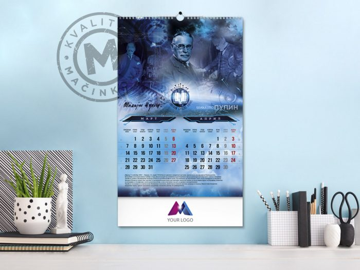 wall-calendar-the-greats-of-serbian-science-march-april