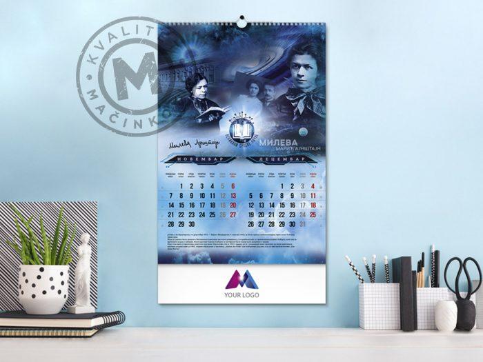 wall-calendar-the-greats-of-serbian-science-nov-dec