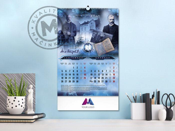 wall-calendar-the-greats-of-serbian-science-sep-oct
