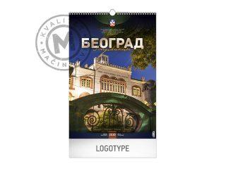 Zidni kalendari, Beograd