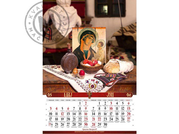 srpska-tradicija-maj-jun