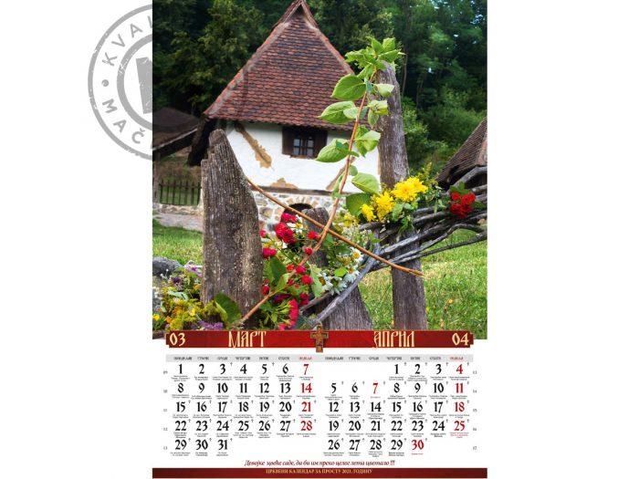 srpska-tradicija-mart-april