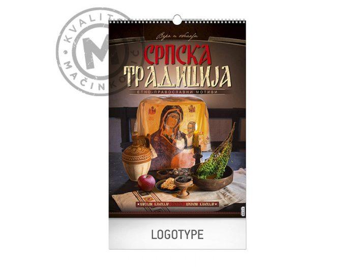 srpska-tradicija-naslovna