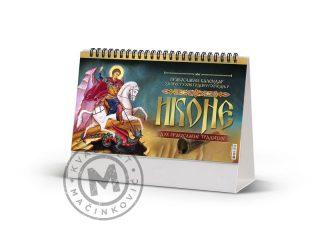 Stoni kalendar, Ikone 37