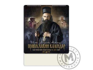 Calendar, Orthodox 92
