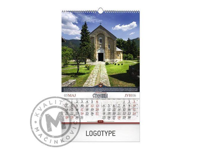 pravoslavni-manastiri-12-maj-jun