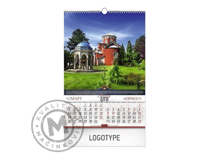 pravoslavni-manastiri-12-mart-april