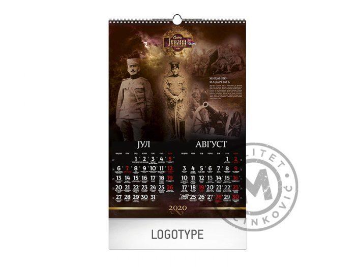 srpski-junaci-jul-avg
