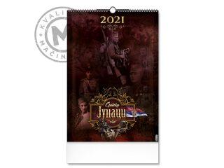 Zidni kalendar, Srpski junaci