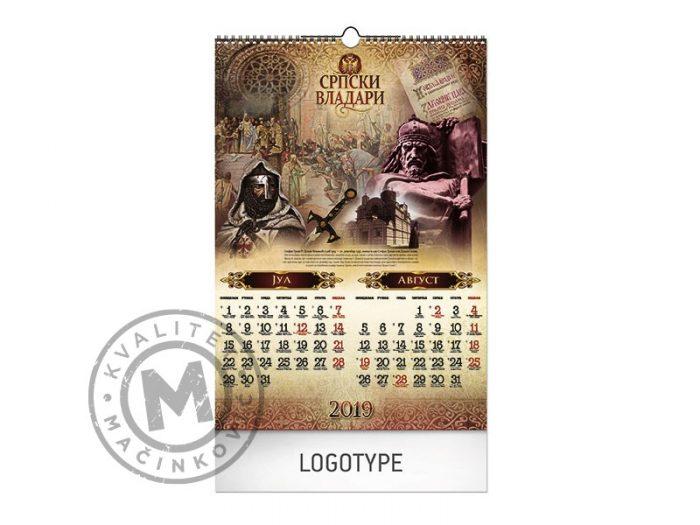 srpski-vladari-jul-avg