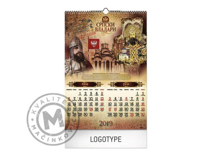 srpski-vladari-maj-jun
