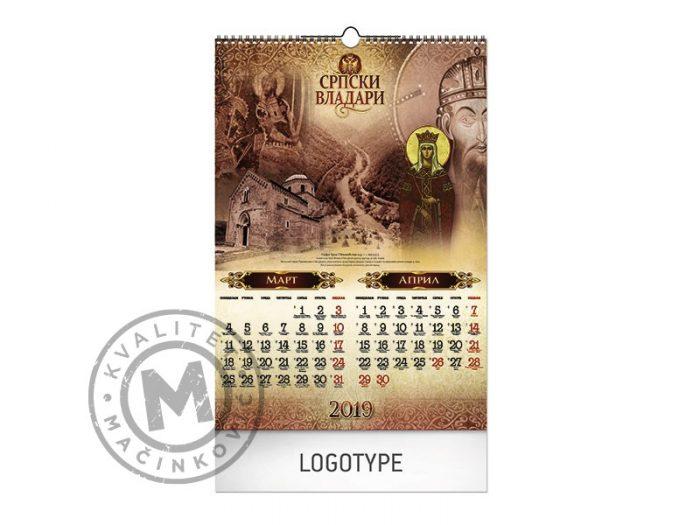 srpski-vladari-mart-april