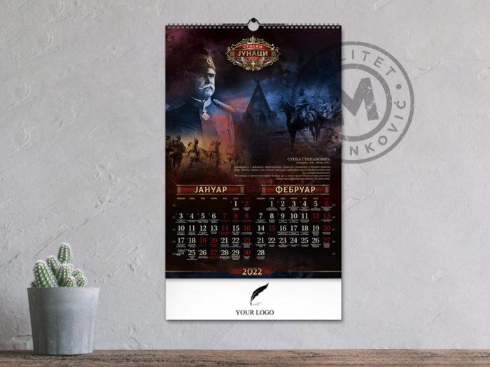 wall-calendar-serbian-heroes-jan-feb