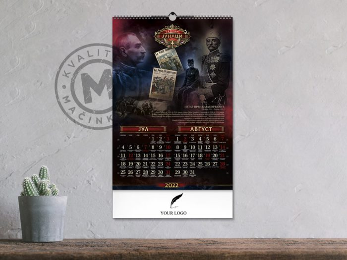 wall-calendar-serbian-heroes-july-aug
