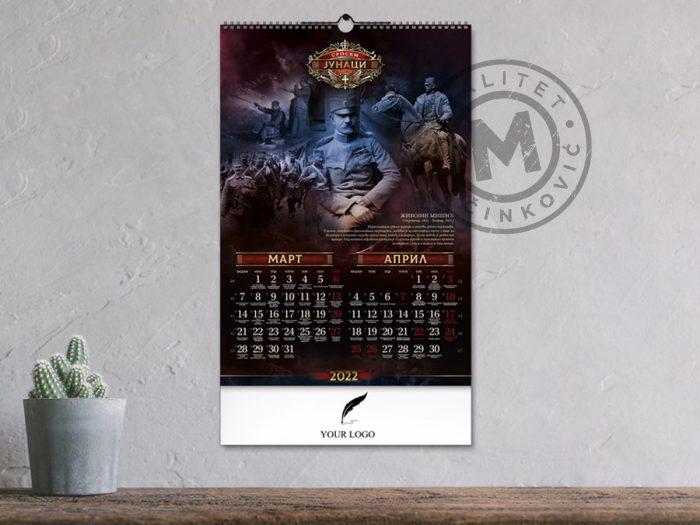 wall-calendar-serbian-heroes-march-april