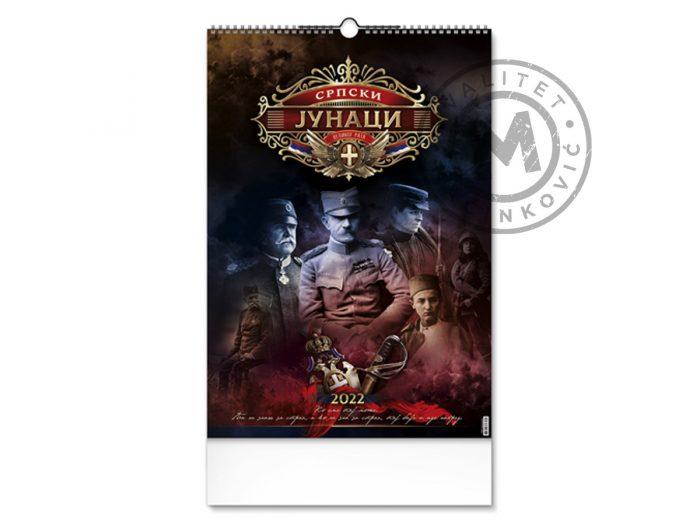 wall-calendar-serbian-heroes-title