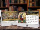 calendar orthodox 97 aug