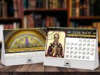 calendar orthodox 97 dec