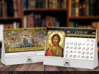 calendar orthodox 97 jan