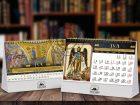 calendar orthodox 97 july