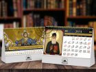 calendar orthodox 97 june