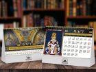 calendar orthodox 97 march