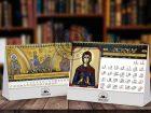 calendar orthodox 97 oct