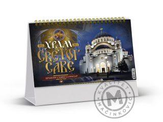 Desktop Calendar, Orthodox 97