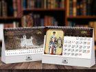 stoni kalendar koreni 97 april