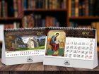 stoni kalendar koreni 97 avg