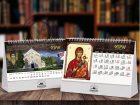 stoni kalendar koreni 97 feb