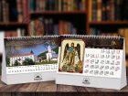 stoni kalendar koreni 97 jul
