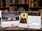 stoni kalendar koreni 97 jun
