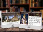 stoni kalendar koreni 97 mart