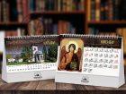stoni kalendar koreni 97 nov