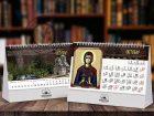 stoni kalendar koreni 97 okt