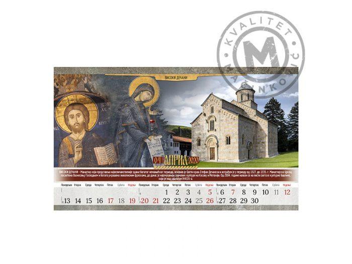 pravoslavni-97-april-I
