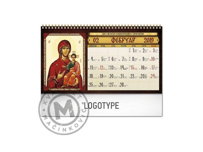 pravoslavni-97-feb