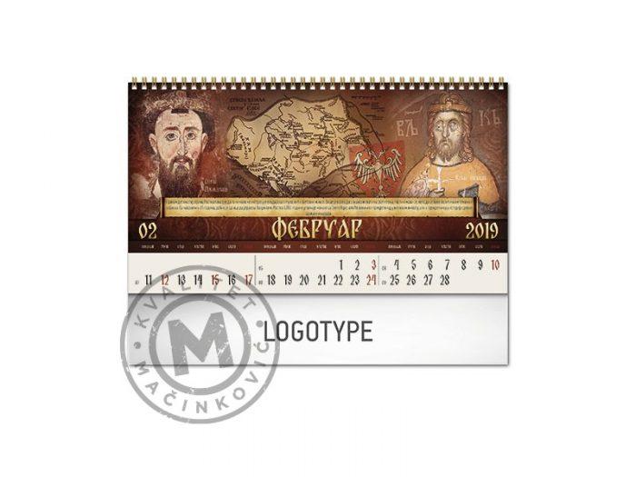 pravoslavni-97-feb-I