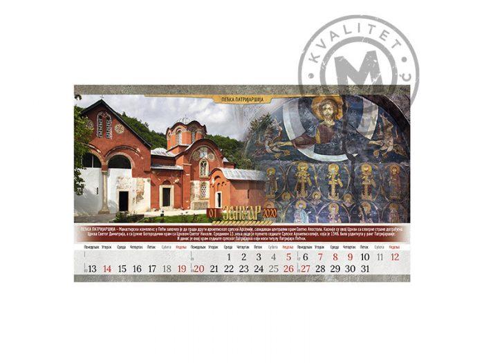 pravoslavni-97-jan-I