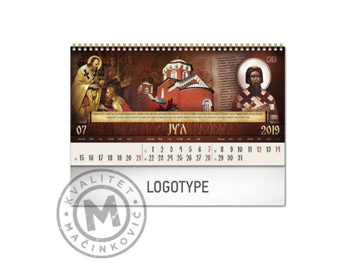 pravoslavni-97-jul-I